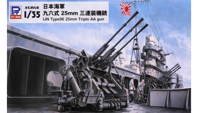 Type 96 Model 2 25-mm Anti-Aircraft Gun (Triple), Yokosuka NA - PIT-ROAD G-47 1/35