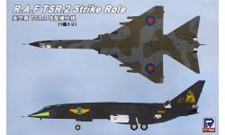 TSR.2 BAC - PIT-ROAD SN-12 1/144