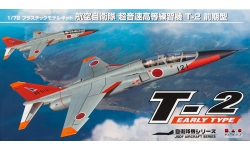 T-2 Mitsubishi - PLATZ AC-15 1/72