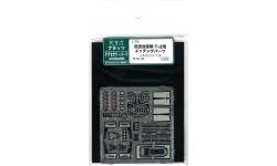 Фототравление для T-2 Mitsubishi (PLATZ) - PLATZ M72-34 1/72