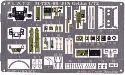 Фототравление для J1N1 Nakajima, Gekko (FUJIMI) - PLATZ M72X-09 1/72