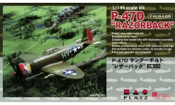 P-47D Republic, Thunderbolt - PLATZ PD-14 1/144