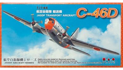 C-46D Curtiss, Commando - PLATZ PD-21 1/144