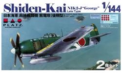 N1K2-J Kawanishi, Shiden KAI, George - PLATZ PDR-2 1/144
