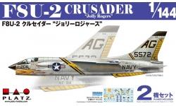 F-8C (F8U-2) Vought, Crusader - PLATZ PDR-6 1/144