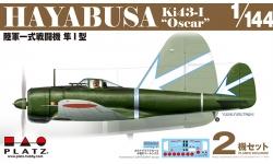 Ki-43-Ic (Hei) Nakajima, Hayabusa - PLATZ PDR-7 1/144