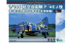 F-4EJ KAI McDonnell Douglas, Mitsubishi, Phantom II - PLATZ PF-15 1/144