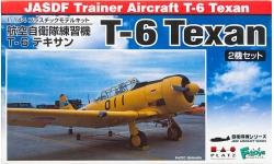 T-6G/F/SNJ-5 North American, Texan - PLATZ PF-20 1/144