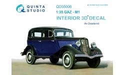 ГАЗ М1. 3D декали (ЗВЕЗДА) - QUINTA STUDIO QD35006 1/35