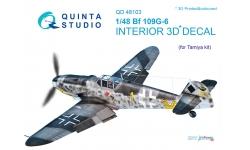 Bf 109G-6 Messerschmitt. 3D декали (TAMIYA) - QUINTA STUDIO QD48103 1/48