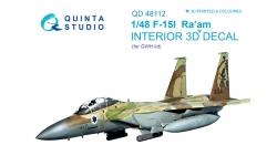 F-15I McDonnell Douglas, Ra'am. 3D декали (GREAT WALL HOBBY) - QUINTA STUDIO QD48112 1/48