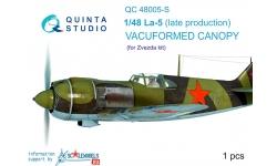 Ла-5 Лавочкин. Фонарь вакуумный (ЗВЕЗДА) - QUINTA STUDIO QC48005-S 1/48