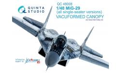 МиГ-29. Фонарь вакуумный (GREAT WALL HOBBY) - QUINTA STUDIO QC48008 1/48
