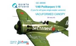 И-16 Поликарпов. Фонарь вакуумный - QUINTA STUDIO QC48009 1/48