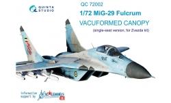 МиГ-29С/СМТ (9-13С/9-17). Фонарь вакуумный (ЗВЕЗДА) - QUINTA STUDIO QC72002 1/72