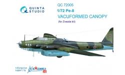 Пе-8 (ТБ-7) Петляков. Комплект остекления вакуумный (ЗВЕЗДА) - QUINTA STUDIO QC72005 1/72