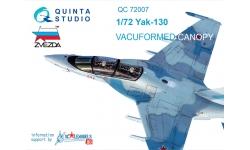 Як-130 Яковлев. Фонарь вакуумный (ЗВЕЗДА) - QUINTA STUDIO QC72007 1/72