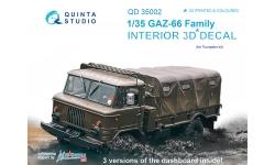 ГАЗ-66. 3D декали - QUINTA STUDIO QD35002 1/35