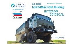 КамАЗ-5350, Мустанг. 3D декали (ЗВЕЗДА) - QUINTA STUDIO QD35003 1/35