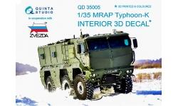 КамАЗ-63968, Тайфун-К. 3D декали (ЗВЕЗДА) - QUINTA STUDIO QD35005 1/35
