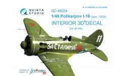 И-16 Тип 18/24 Поликарпов. 3D декали - QUINTA STUDIO QD48009 1/48