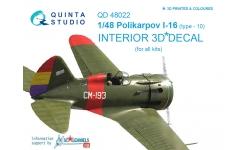 И-16 Тип 10 Поликарпов. 3D декали - QUINTA STUDIO QD48022 1/48