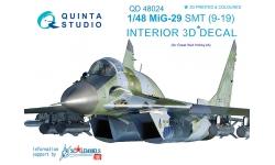 МиГ-29СМТ (9-19). 3D декали (GREAT WALL HOBBY) - QUINTA STUDIO QD48024 1/48
