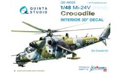 Ми-24В Миль. 3D декали (ЗВЕЗДА) - QUINTA STUDIO QD48026 1/48