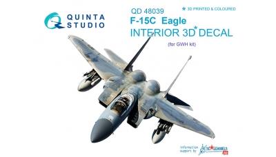 F-15C McDonnell Douglas, Eagle. 3D декали (GREAT WALL HOBBY) - QUINTA STUDIO QD48039 1/48