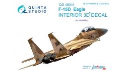 F-15D McDonnell Douglas, Eagle. 3D декали (GREAT WALL HOBBY) - QUINTA STUDIO QD48041 1/48