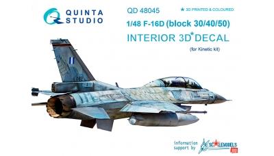 F-16D General Dynamics, Fighting Falcon. 3D декали (KINETIC) - QUINTA STUDIO QD48045 1/48