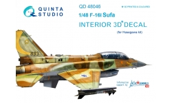 F-16I General Dynamics, Fighting Falcon, Sufa. 3D декали (HASEGAWA) - QUINTA STUDIO QD48046 1/48