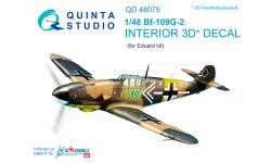 Bf 109G-2 Messerschmitt. 3D декали (EDUARD) - QUINTA STUDIO QD48075 1/48