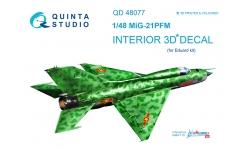 МиГ-21ПФМ. 3D декали (EDUARD) - QUINTA STUDIO QD48077 1/48