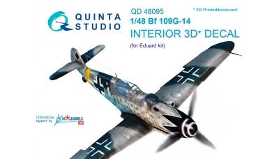 Bf 109G-14 Messerschmitt. 3D декали (EDUARD) - QUINTA STUDIO QD48095 1/48