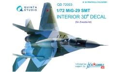 МиГ-29СМТ (9-17). 3D декали (ЗВЕЗДА) - QUINTA STUDIO QD72003 1/72