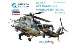 Ми-24П Миль. 3D декали (ЗВЕЗДА) - QUINTA STUDIO QD72018 1/72