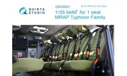 КамАЗ-63968, Тайфун-К. 3D декали - QUINTA STUDIO QR35001 1/35