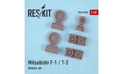 F-1/T-2 Mitsubishi. Колеса шасси - RESKIT RS48-0055 1/48