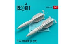 """Ракета авиационная Р-33 класса """"воздух-воздух"""" - RESKIT RS48-0143 1/48"""