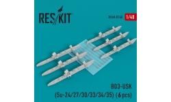 Балочный держатель БД3-УСК - RESKIT RS48-0160 1/48