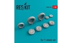 Су-11 Сухой, Fishpot-C. Колеса шасси - RESKIT RS48-0246 1/48