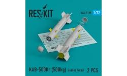 Бомба авиационная КАБ-500Кр - RESKIT RS72-0100 1/72