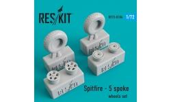 Spitfire Supermarine. Колеса шасси - RESKIT RS72-0104 1/72