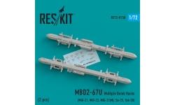 Многозамковый балочный держатель МБД2-67У - RESKIT RS72-0158 1/72