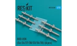 Балочный держатель БД3-УСК - RESKIT RS72-0160 1/72
