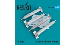 """Ракета авиационная С-24Б класса """"воздух-поверхность"""" - RESKIT RS72-0180 1/72"""