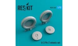 У-2 (По-2) Поликарпов. Колеса шасси - RESKIT RS72-0242 1/72