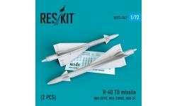 """Ракета авиационная Р-40ТД класса """"воздух-воздух"""" - RESKIT RS72-0247 1/72"""