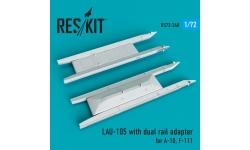 Авиационное пусковое устройство LAU-105 - RESKIT RS72-0248 1/72